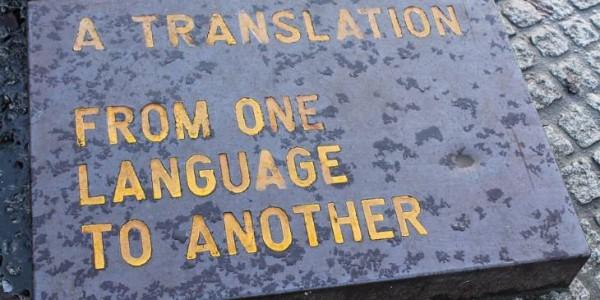 Tłumaczenia z języka na język